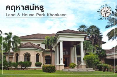 บ้านเดี่ยว 39800000 ขอนแก่น เมืองขอนแก่น เมืองเก่า