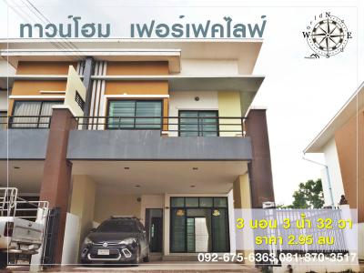 ทาวน์เฮาส์ 2950000 ขอนแก่น เมืองขอนแก่น บ้านเป็ด